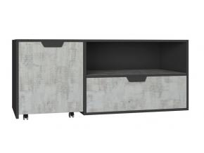 moderny TV stolik NANO NA10 grafit enigma
